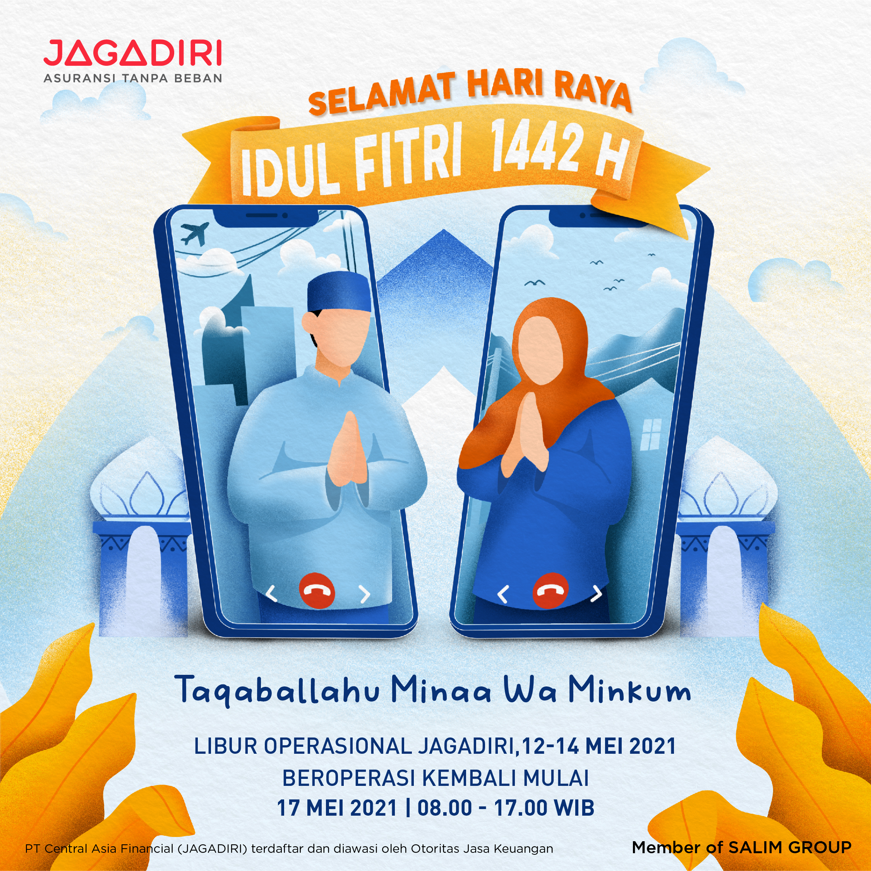 Ramadan 2021 banner 1080 x 1080